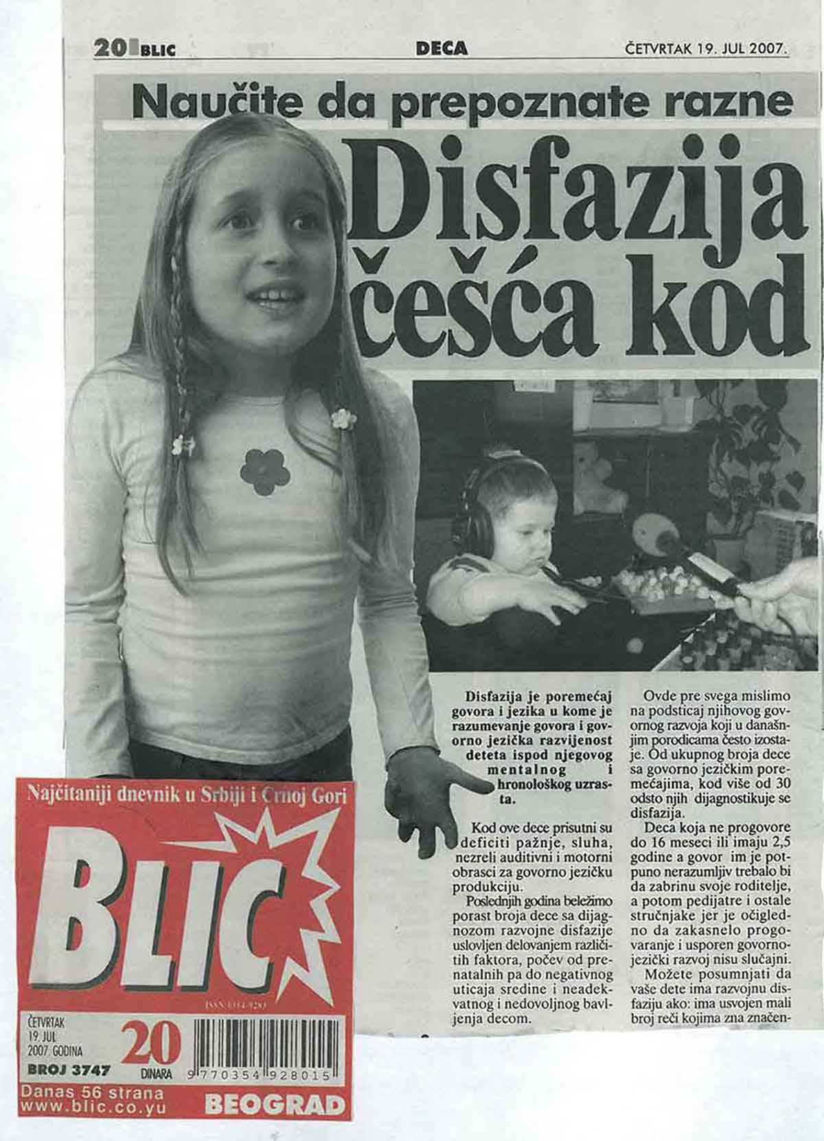 isfazija sve češća – Blic 19.07.2007