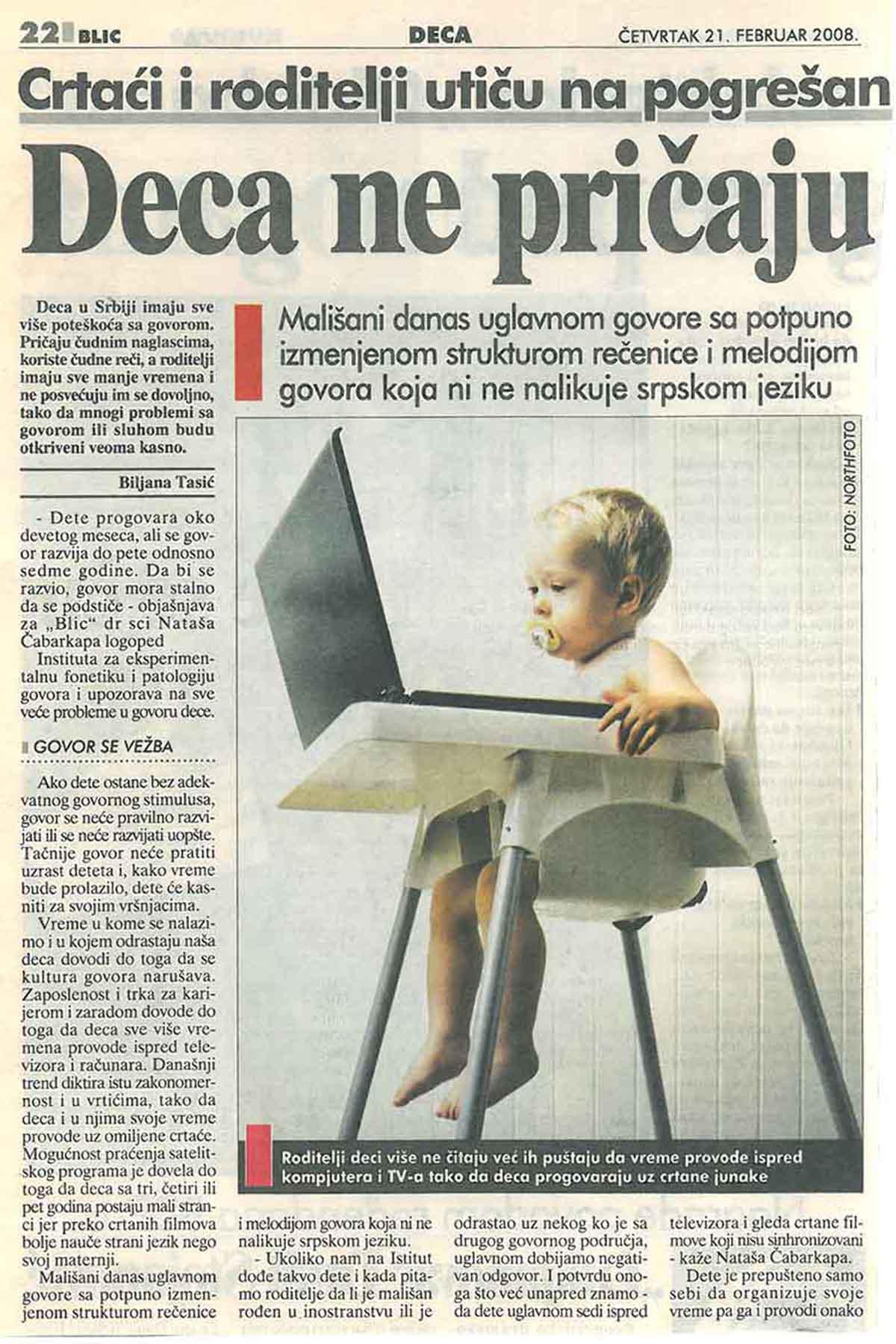 Deca ne pričaju… – Blic 21.02.2008