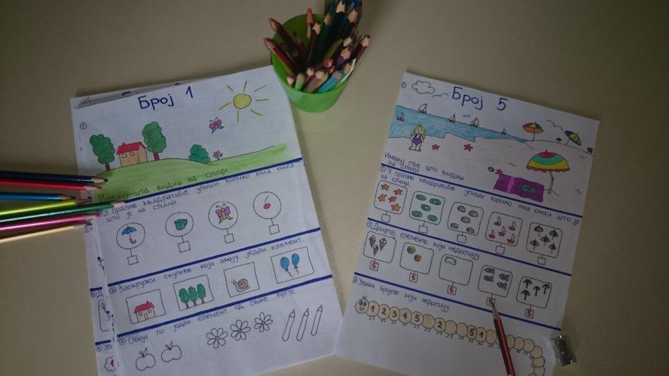 Vežba za predškolce i mlađe osnovce