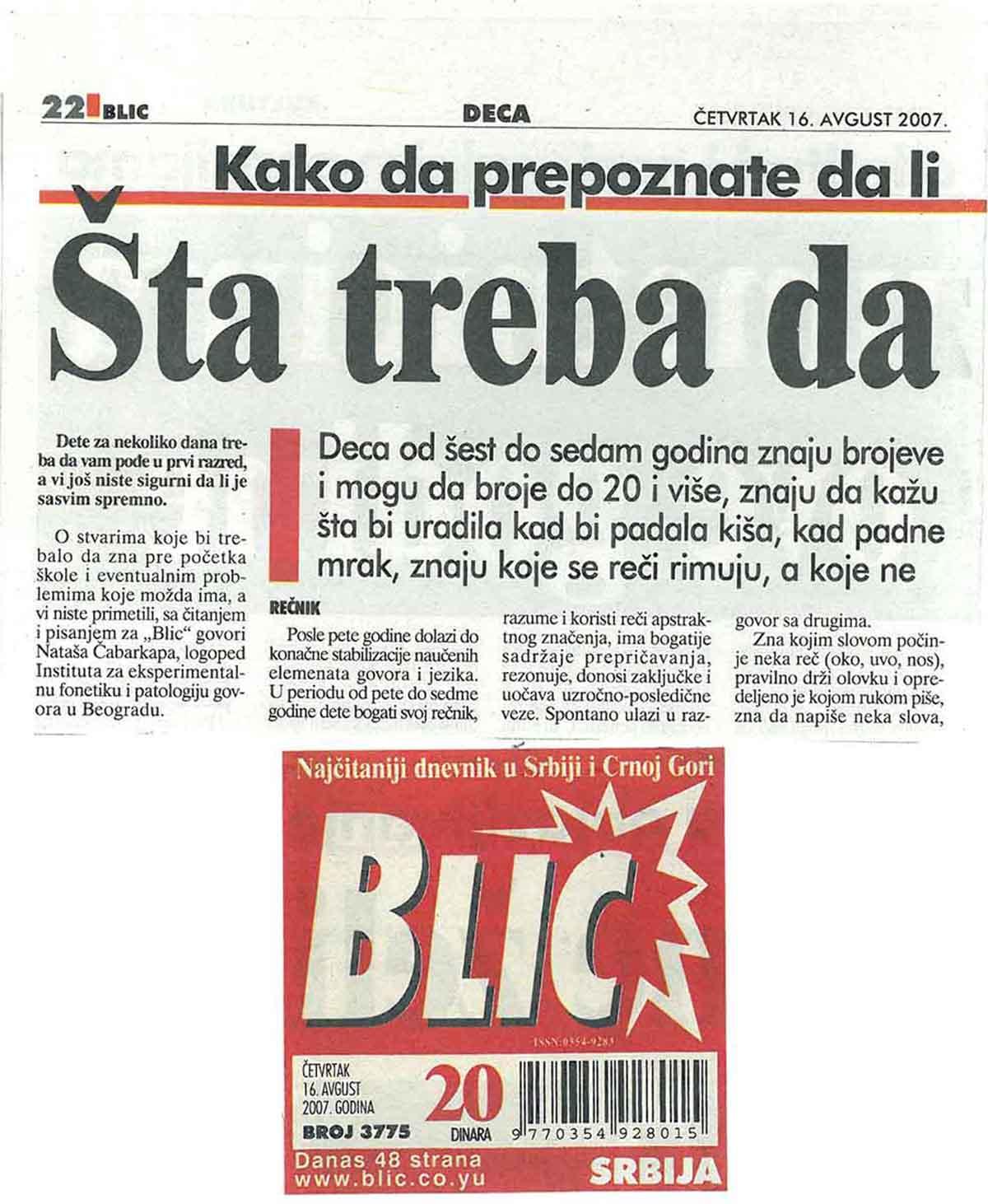 Šta treba da zna… – Blic 16.08.2007