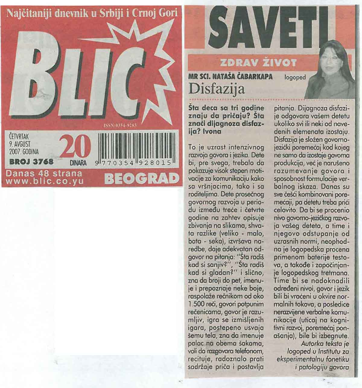 Disfazija – Blic 09.08.207