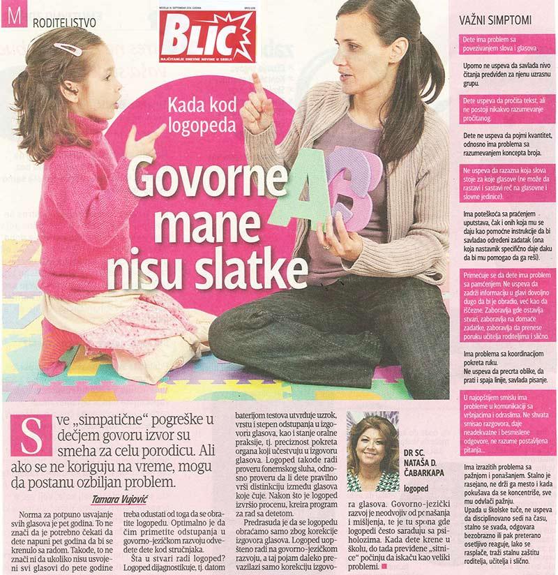 Govorne mane – Blic 14.09.2014