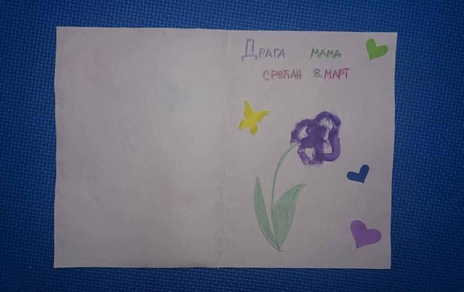 deca pokazala svoju kreativnost