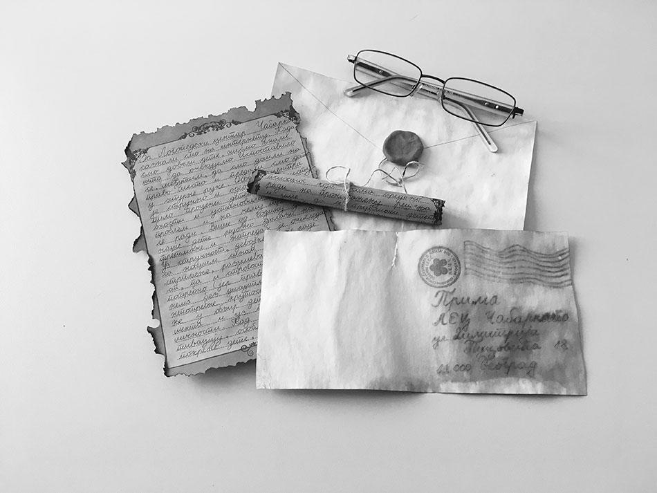 Svetski dan pisanja pisama
