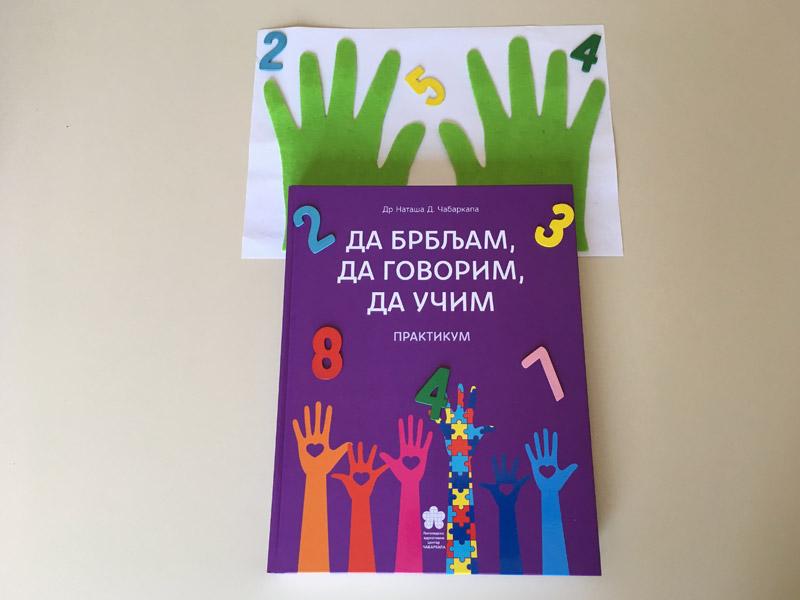 Pomozite detetu da nauči da računa
